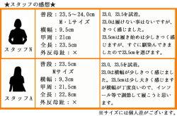 送料無料日本製本革痛くない美脚ヒールパンプスリボンNo.tm39104<検索用【楽ギフ_包装】【MB-KP】【KB】>【はこぽす対応商品】【P23Jan16】