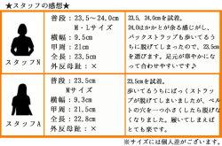 送料無料サンダル日本製本革痛くない美脚サンダルバックストラップNo.tm47514<検索用【楽ギフ_包装】【MB-KP】【KB】>【はこぽす対応商品】【10P01Mar16】【DEAL】