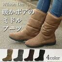 Wilson Lee ウィルソンリー 優しくふんわり包み込んでくれるふかふか柔らか暖かミドルブーツ。中はフワフワのファーで覆われているのでとっても暖かい! レディース ブーツ カジュアル 防滑 スエード もこもこ ダウンブーツ No.g11