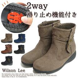 WilsonLeeショートブーツNo.e296No.5822<検索用【楽ギフ_包装】【MB-KP】【KB】>【はこぽす対応商品】【P14Nov15】