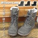 Wilson Lee ウィルソンリー コロンとしたフォルムのトゥデザインとレースアップが女性らしい大人可愛い暖かレースアップブーツ。肌触りの優しいふわふわのボアが足元を暖かく包み込み安心感のある履き心地! レディース ブーツ ミドルブーツ 防滑 屈曲性 No.m202