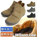 Wilson Lee ウィルソンリー 小ぶりなフォルムと細部にこだわった鮮やかなカラーが可愛い暖かショートブーツ。蓄熱保温・抗菌防臭に優れた素材を使用。安心の撥水加工。 ブーツ 撥水 保温 スエード レディース カジュアル 送料無料 疲れにくい No.d211