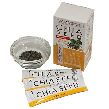 【お試し1本販売】チアシード スティック 5g 1本 生活の木 必須アミノ酸 必須脂肪酸 食物繊維 アンチエイジング スーパーフード