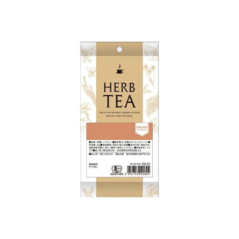 茶葉・ティーバッグ, ハーブティー  Organic Dandelion Roast 100g 019255020