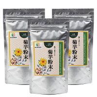 キクイモ菊芋パウダー菊芋粉末100g×3袋チャック付きアルミ袋国産菊いもイヌリン