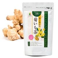 キクイモ菊芋菊芋茶3g×20包入り国産菊いも