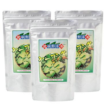 ヤーコン茶 2.5g×20包入り 3袋セット 国産 ヤーコン ふくしまプライド