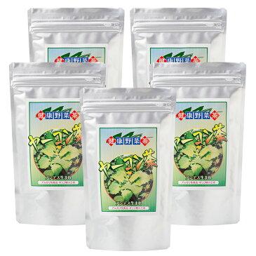ヤーコン茶 2.5g×20包入り 5袋セット 国産 ヤーコン ふくしまプライド