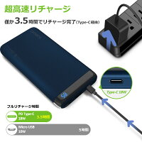 OmarsUSBCモバイルバッテリー10000mAhPD18W対応PowerDeliveryPD18WQuickCharge3.0パソコン充電バッテリーUSB-Cケーブル付LCD残量表示