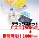 NHK「おはよう日本」で紹介されたお名前スタンプお名前シールより使えると評判!入園準備・入学...