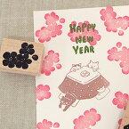 和田真由子 ラバースタンプ 年賀状セット 3点入り (Happy New Year・梅の花・こたつねこ)