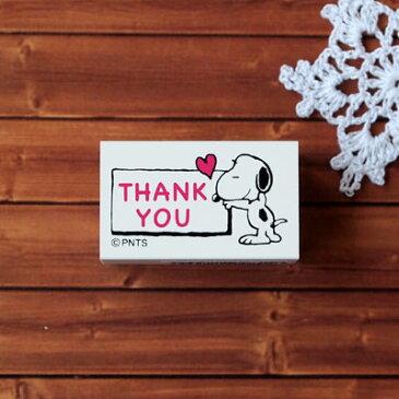 こどものかお スヌーピーオフィススタンプ Snoopy 「THANK YOU」 (G2256-002)