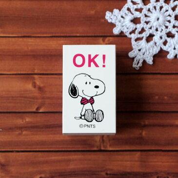 こどものかお スヌーピーオフィススタンプ Snoopy 「OK!」 (G2256-009)