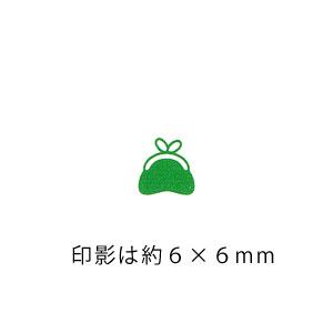 こどものかお スケジュール浸透印 財布/グリーン(SD0556-532)