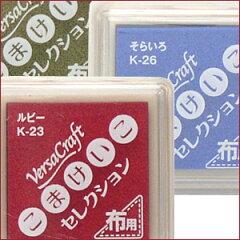 こまけいこさんが選んだナチュラルカラーが前回の20色に加えて新たに10色が新登場!【1,050円以...