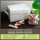 ◆おかたづけボックス<S>◆ からからつみき 《 つみき収納 》 誕生日 出産祝い おもちゃ収納 ギフト プレゼント