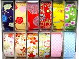 【和紙工芸品】友禅和紙テープ12個セット【花楽堂オリジナルセット】