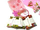 【桜ギフトバッグ入り】京のお茶漬けプチギフト3種類セットさくらキューブバッグ入り(桜タップつき)