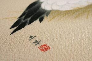 【送料無料+桐箱付】絹の風呂敷|奥村土牛巣ごもり鶴|55cm|唐草屋