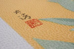 【送料無料+桐箱付】絹の風呂敷|佐藤太清牡丹|68cm|唐草屋