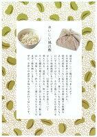 綿の風呂敷ごはんふろしきシリーズコンセプト風呂敷専門店・唐草屋