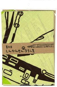 綿の風呂敷東日本新幹線のふろしき「ちらし」90cm風呂敷専門店・唐草屋