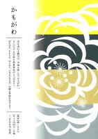 綿の風呂敷(ふろしき)|カンバラクニエ|かもがわ50cm|風呂敷専門店・唐草屋