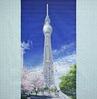 綿の風呂敷|東京スカイツリーふろしき|92cm|唐草屋