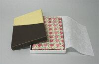 風呂敷の箱貼箱小20.5×13.5×2.2|唐草屋