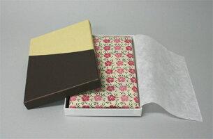 風呂敷の箱貼箱小20.5×13.5×2.2 唐草屋
