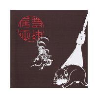 細見美術館コレクション 綿の風呂敷 伊藤若冲_水墨濃地の譜(色:茶) 112cm 唐草屋