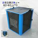 ヨド物置 エルモコンビLMD-3629+LKD2229 標準高タイプ 一般型屋外 物置き 送料無料
