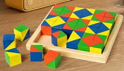 ニキーチン 積み木 36個入り 知育玩具 木製玩具 木のおもちゃ パズル 積木 ブロック 木製パズル 木のパズル 模様づくり おもちゃ 知育 遊び 学べる 3歳 4歳 5歳 6歳 子供 キッズ 誕生日 プレゼント 木製 教育玩具 ブラザー