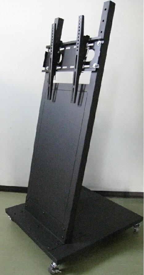 デジタルサイネージスタンド 傾斜型 32型~46型対応 角度調整式【KTS-77】収納BOXなし/新品 【送料無料】