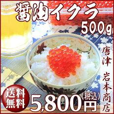 豪華な海鮮丼などはいかが!!