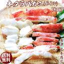 【お中元 ギフト】【送料無料】特大5L本タラバガニ(ボイル)...