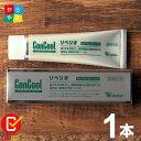リペリオ 80g 1個 歯肉活性化歯磨き剤 歯槽膿漏専用 歯...