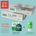 リペリオ 6箱+1箱(選べるプレゼント)歯肉活性化歯磨き剤 ...
