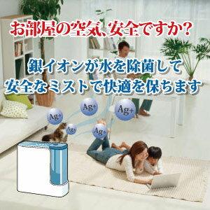 お部屋まるごと除菌