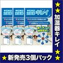 Kashitsuki3pack500