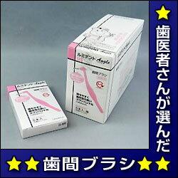 アングルネック5本入×10箱