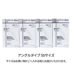 アングルSSサイズ4箱のパッケージ画像