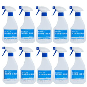 V-アイナック■安定型・複合塩素除菌剤