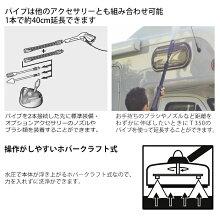 【新製品】テラスクリーナーT350(ケルヒャーKARCHER高圧洗浄機家庭用高圧洗浄機洗浄器オプションアクセサリー部品アタッチメントパーツT350)