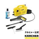 K 2 クラシック カーキット(ケルヒャー 高圧洗浄機 KA...