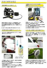 【送料無料】【3年保証】K5サイレントカー&ホームキット(ケルヒャーKARCHER高圧洗浄機家庭用高圧洗浄機K5K5サイレント)