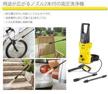 高圧洗浄機K2(ケルヒャーKARCHER高圧洗浄機家庭用高圧洗浄機家庭用洗浄器高圧洗浄器K2K2)