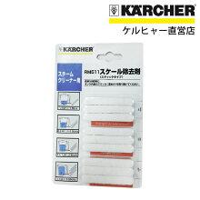RM511ボイラー洗浄剤