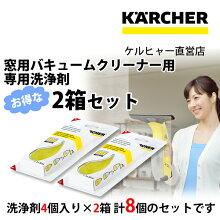お得なまとめ買い窓用洗浄剤3箱セット