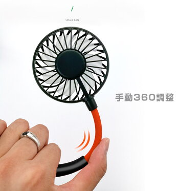 首掛け型扇風機扇風機ミニ扇風機携帯ネックファン夏男女兼用熱中症対策